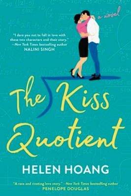 kissquotient