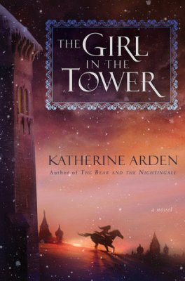 girlintower
